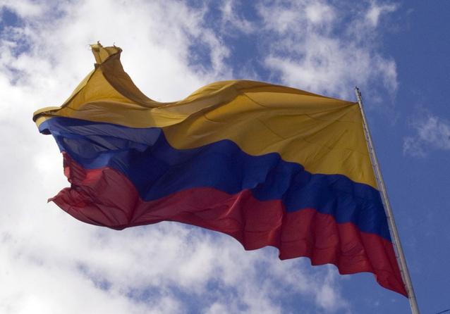 Cuáles son los Productos Colombianos con la Denominación de Origen?